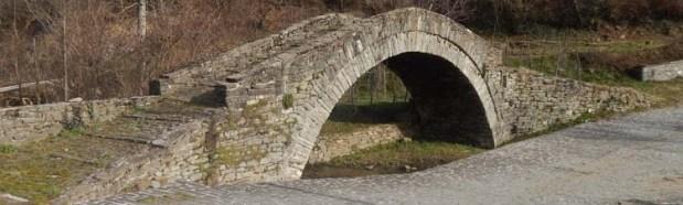 Το γεφύρι του ΠαπάΗλία